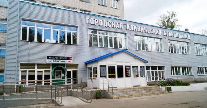 6 больница скорой помощи москва